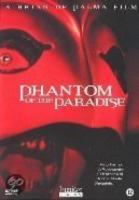 Phantom Of The Paradise, The