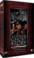 Chinese Ghost Story 1