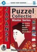 Japanse Puzzel Collection