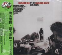 Kooks  Inside in| inside out (CD)
