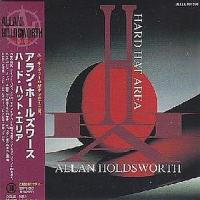 Holdsworth, Allan  Hard hat area jap card (CD)